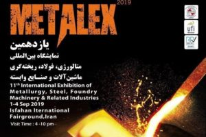 IRAN-METALEX-19-SSECO